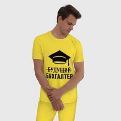 Пижама хлопковая мужская Будущий бухгалтер цвета желтый — фото 2