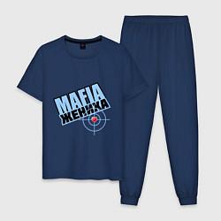 Пижама хлопковая мужская MAFIA жениха цвета тёмно-синий — фото 1