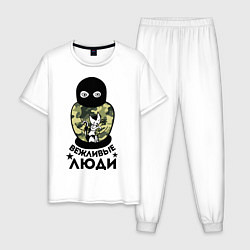 Пижама хлопковая мужская Вежливая матрешка цвета белый — фото 1