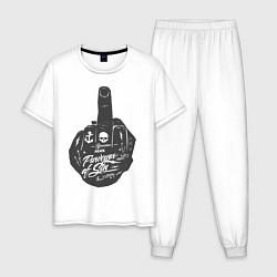 Пижама хлопковая мужская Creative Fuck цвета белый — фото 1