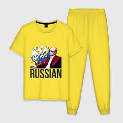 Пижама хлопковая мужская Empire Russian цвета желтый — фото 1