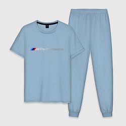 Пижама хлопковая мужская BMW M Performance цвета мягкое небо — фото 1