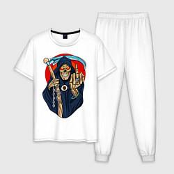Пижама хлопковая мужская Смерть с косой цвета белый — фото 1