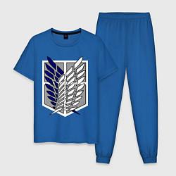 Пижама хлопковая мужская Эмблема разведчиков. Вторжение титанов цвета синий — фото 1