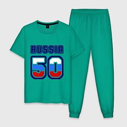 Пижама хлопковая мужская Russia - 50 Московская область цвета зеленый — фото 1