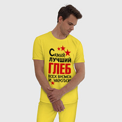 Пижама хлопковая мужская Самый лучший Глеб цвета желтый — фото 2