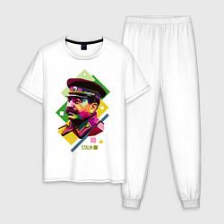 Пижама хлопковая мужская Stalin Art цвета белый — фото 1