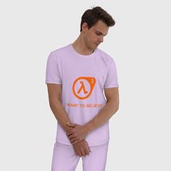 Пижама хлопковая мужская HL3: I want to believe цвета лаванда — фото 2