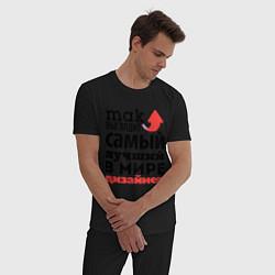 Пижама хлопковая мужская Так выглядит дизайнер цвета черный — фото 2