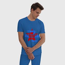 Пижама хлопковая мужская Лучший дедушка России цвета синий — фото 2