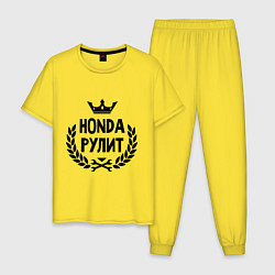 Пижама хлопковая мужская Хонда рулит цвета желтый — фото 1