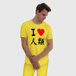 Пижама хлопковая мужская Я люблю человечество! цвета желтый — фото 2