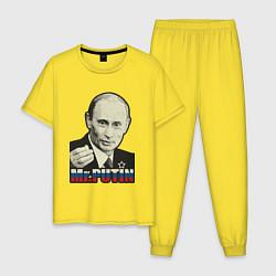 Пижама хлопковая мужская Mr. Putin цвета желтый — фото 1