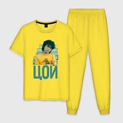 Пижама хлопковая мужская Цой цвета желтый — фото 1