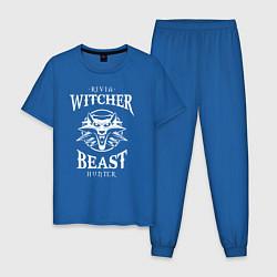 Пижама хлопковая мужская BEAST HUNTER цвета синий — фото 1