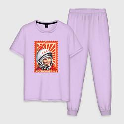 Пижама хлопковая мужская Гагарин цвета лаванда — фото 1