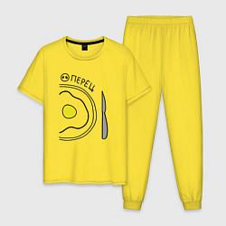 Пижама хлопковая мужская Перец: для него цвета желтый — фото 1