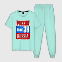 Пижама хлопковая мужская Russia: from 38 цвета мятный — фото 1