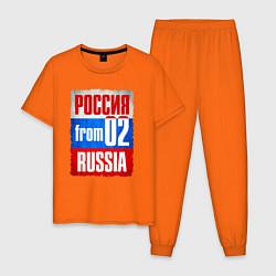 Пижама хлопковая мужская Russia: from 02 цвета оранжевый — фото 1
