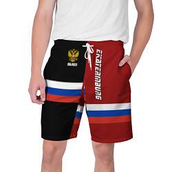 Шорты на шнурке мужские Ekaterinburg, Russia цвета 3D — фото 1