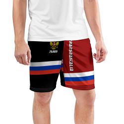 Шорты спортивные мужские Transbaikalia, Russia цвета 3D — фото 2