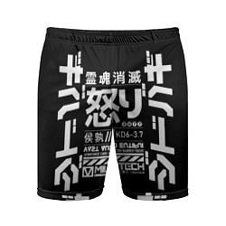 Мужские спортивные шорты Cyperpunk 2077 Japan tech
