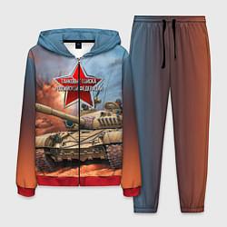 Костюм мужской Танковые войска РФ цвета 3D-красный — фото 1