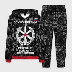 Костюм мужской Служу России: РВиА цвета 3D-красный — фото 1