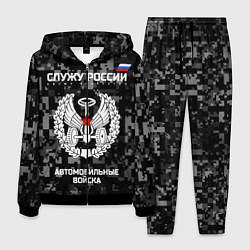 Костюм мужской АВ: Служу России цвета 3D-черный — фото 1