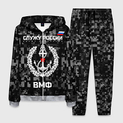 Костюм мужской ВМФ: Служу России цвета 3D-меланж — фото 1