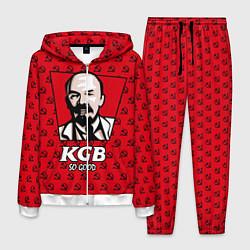 Костюм мужской KGB: So Good цвета 3D-белый — фото 1