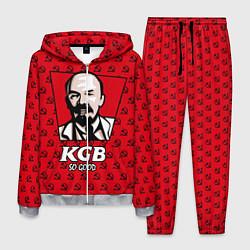 Костюм мужской KGB: So Good цвета 3D-меланж — фото 1