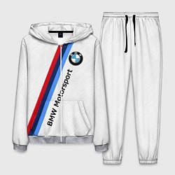 Костюм мужской BMW Motorsport: White Carbon цвета 3D-меланж — фото 1
