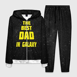Костюм мужской The Best Dad in Galaxy цвета 3D-белый — фото 1