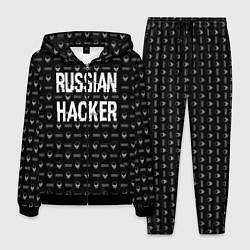 Костюм мужской Russian Hacker: Black Style цвета 3D-черный — фото 1