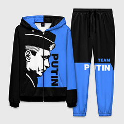 Костюм мужской Putin: Blue Style цвета 3D-черный — фото 1