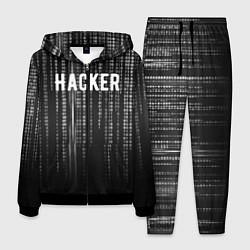 Костюм мужской Hacker цвета 3D-черный — фото 1