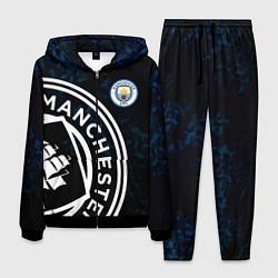 Костюм мужской Manchester City цвета 3D-черный — фото 1