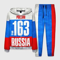 Костюм мужской Russia: from 163 цвета 3D-меланж — фото 1