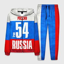 Костюм мужской Russia: from 54 цвета 3D-красный — фото 1