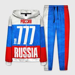 Костюм мужской Russia: from 777 цвета 3D-белый — фото 1