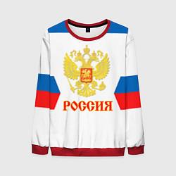 Свитшот мужской Сборная РФ: гостевая форма цвета 3D-красный — фото 1