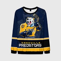 Свитшот мужской Nashville Predators цвета 3D-черный — фото 1
