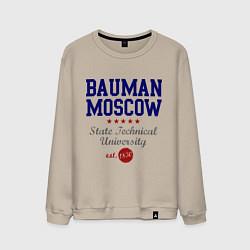 Свитшот хлопковый мужской Bauman STU цвета миндальный — фото 1