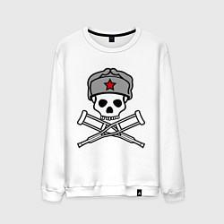 Свитшот хлопковый мужской Jackass (Чудаки) СССР цвета белый — фото 1