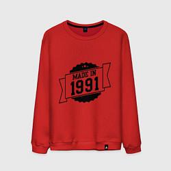 Мужской свитшот Made in 1991