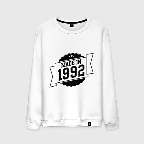 Мужской свитшот Made in 1992 / Белый – фото 1