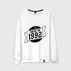 Мужской свитшот Made in 1992