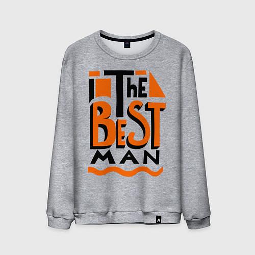 Мужской свитшот The best man / Меланж – фото 1