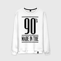 Свитшот хлопковый мужской Made in the 90s цвета белый — фото 1